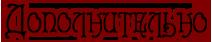 https://s8.hostingkartinok.com/uploads/images/2018/06/68246fb82a4427868bf597b0265ae735.png