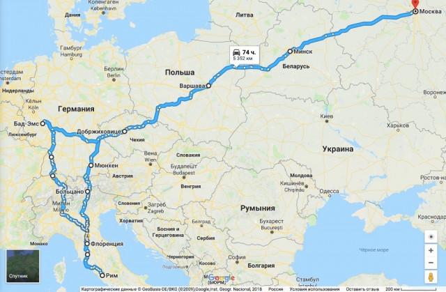 карта путешествия.jpg