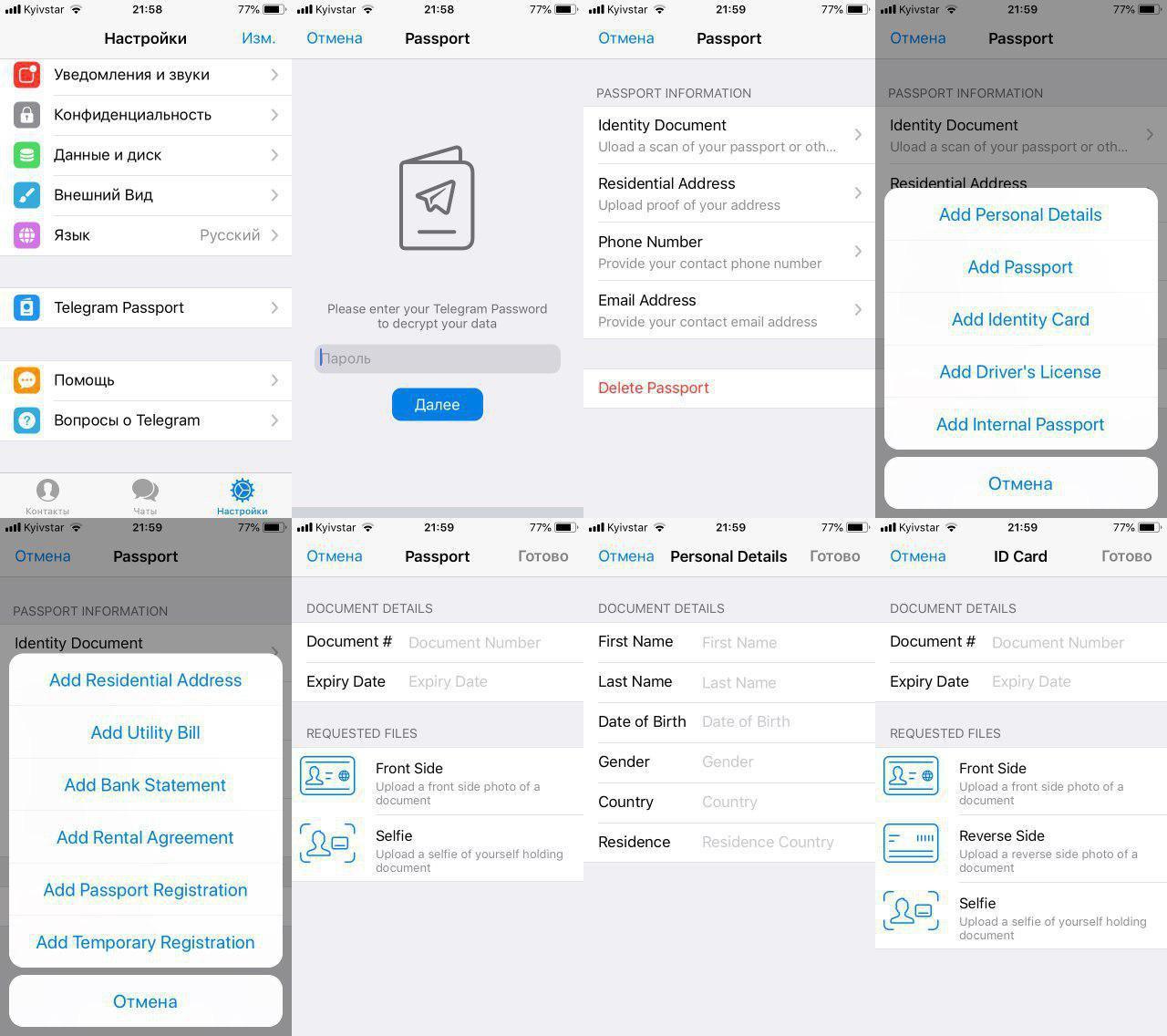 Что новогоВ альфа-версии Telegram X для iOS