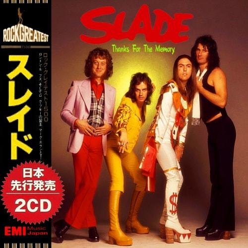 Slade - Thanks For The Memory 2CD(Compilation) (2018)