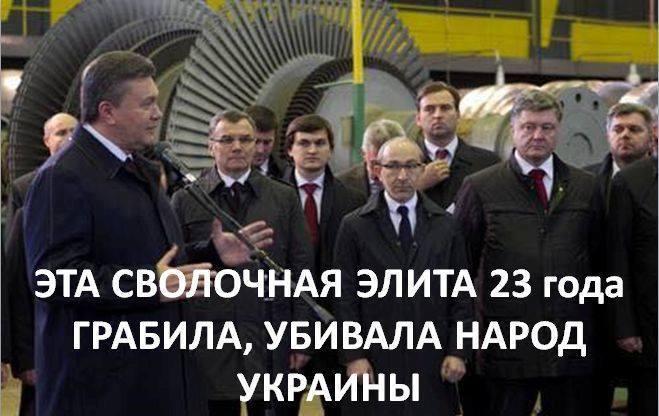 """Сейм Литви розширив """"список Магнітського"""", додавши до нього причетних до справи Сенцова - Цензор.НЕТ 7128"""