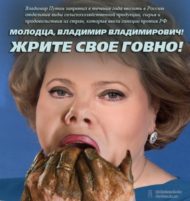 """35 європарламентарів закликали українську владу гарантувати безпеку на Марші рівності та вийти на """"КиївПрайд"""" - Цензор.НЕТ 3166"""