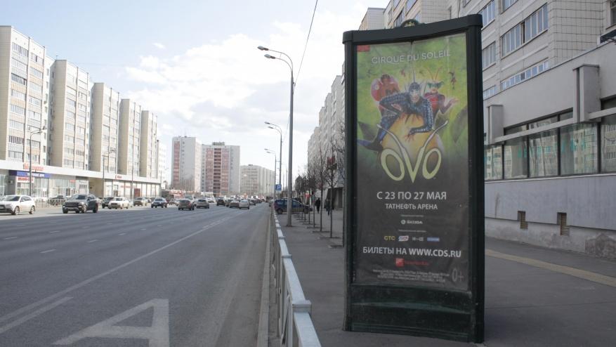 Вишневского 10.jpg