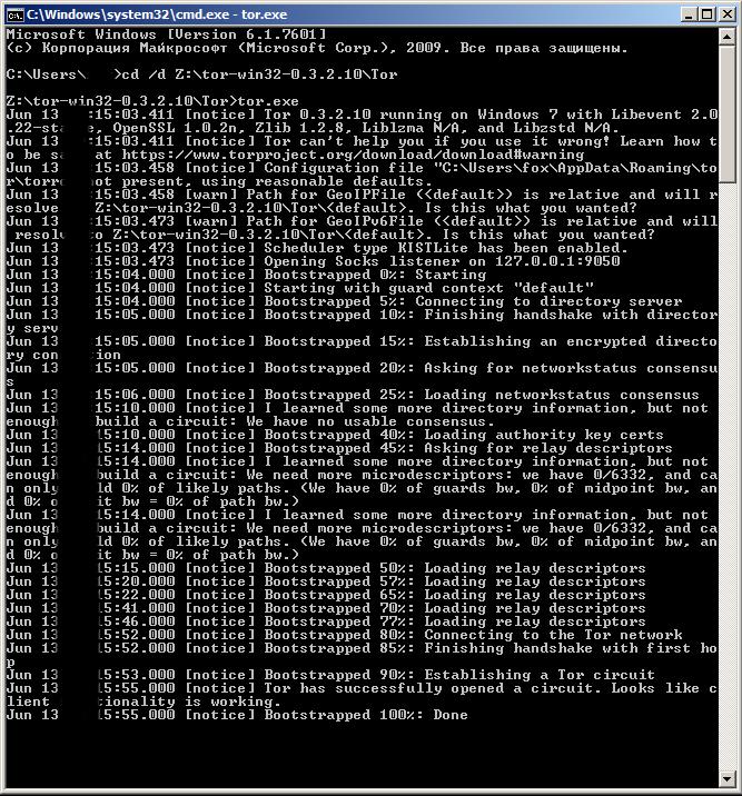 Долго запускается браузер тор hudra что такое тор браузер hydraruzxpnew4af