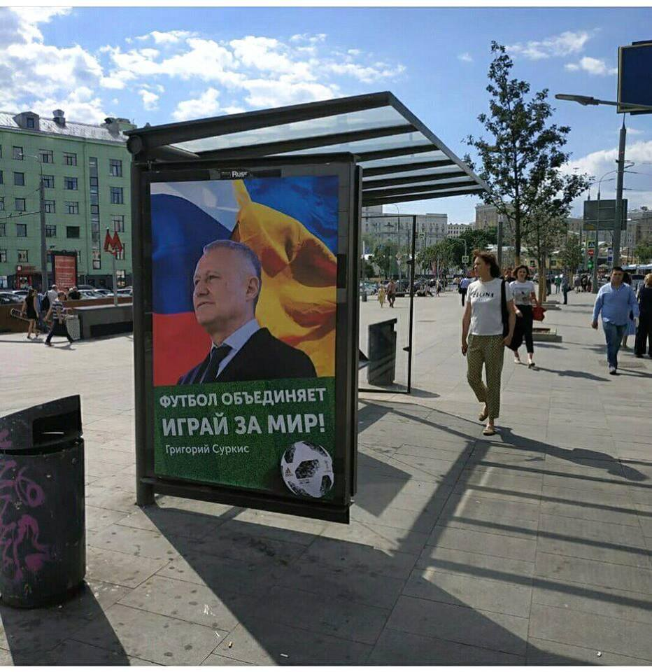 """В аэропорту """"Борисполь"""" задержан индиец при попытке незаконно проникнуть в Украину за взятку 600 долларов , - ГПУ - Цензор.НЕТ 5833"""