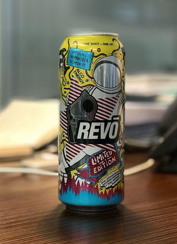 REVO limited edition.jpg