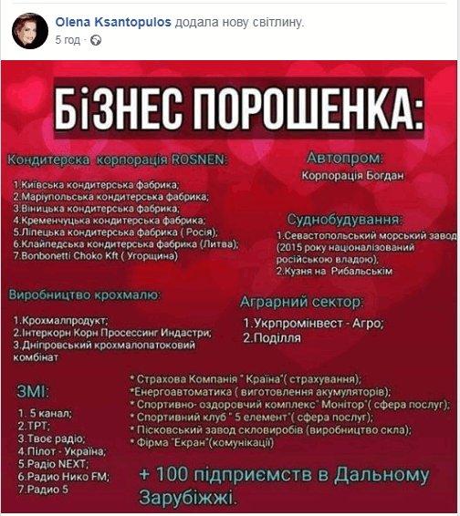 """Березюк заявив про створення штучної кризи у ВР: """"БПП має повернутися в зал і працювати з парламентом"""" - Цензор.НЕТ 2091"""