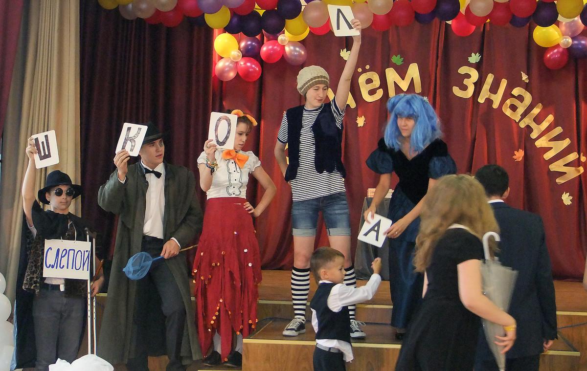 Проект «Театр в школе» планируется к запуску в Москве с нового учебного года