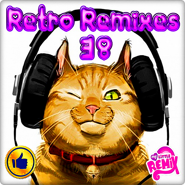 VA - Retro Remix Quality Vol.38 (2018)
