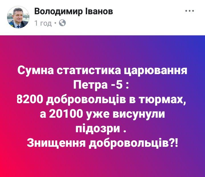 Госслужащий, работающий в МЧС оккупированного Крыма и помогающий народу, не будет нести уголовную ответственность, - прокуратура АРК обещает не преследовать людей, которые сотрудничают с оккупантами - Цензор.НЕТ 3137