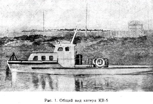 КВ-5.JPG