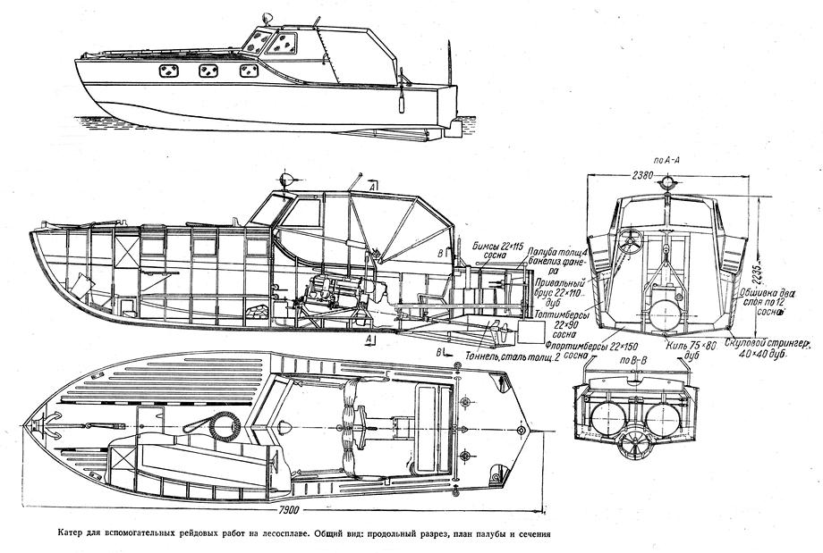 НКЛ-47.jpg