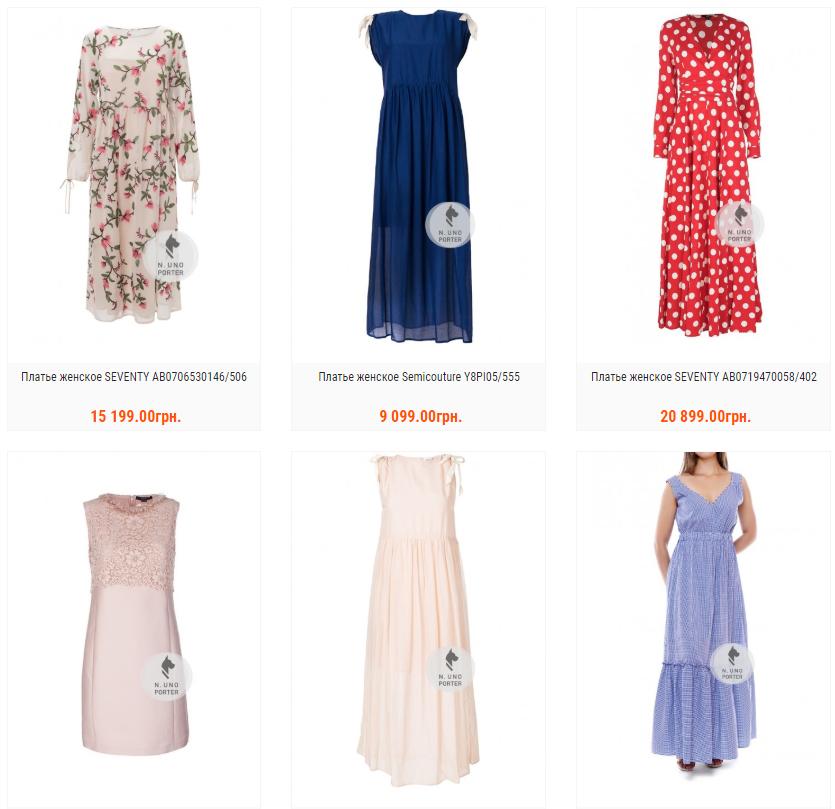 брендовые женские платья