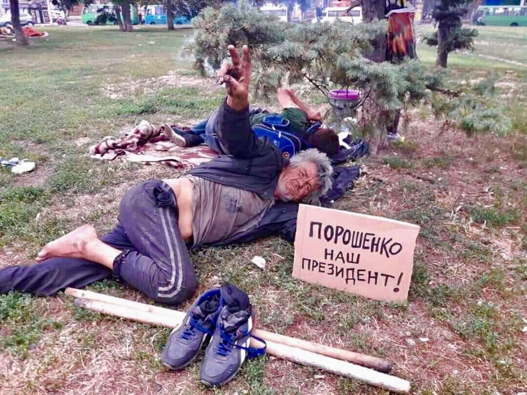 """Обіцянка-цяцянка: 3 липня 2015 року Порошенко пообіцяв особисто показати, хто """"кришує"""" незаконний видобуток бурштину - Цензор.НЕТ 2977"""
