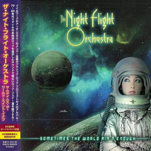The Night Flight Orchestra - Sometimes The World Ain't Enough (2018/Japan)