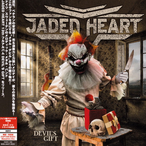 Jaded Heart - Devil's Gift (2018/Japan)