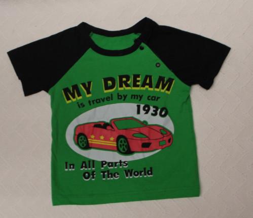 Одежда для мальчика с рождения до 4х лет (дополнила) 7426b150af9612575e32790ecd5ca816