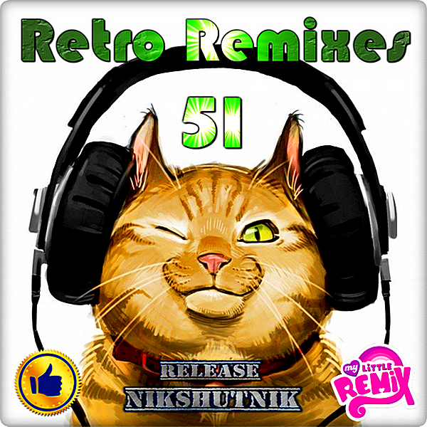 VA - Retro Remix Quality Vol.51 (2018)