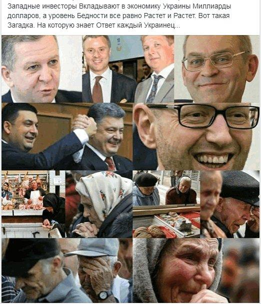 За взятку в $1500 прокурору задержали мужчину на Львовщине, - Сарган - Цензор.НЕТ 4396
