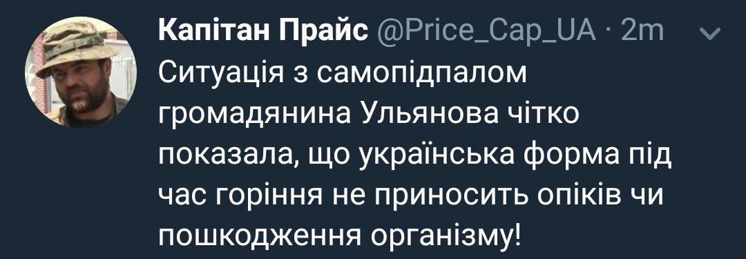 Добровольная отставка Холодницкого - единственный способ сохранить репутацию САП, - Transparency International - Цензор.НЕТ 6364
