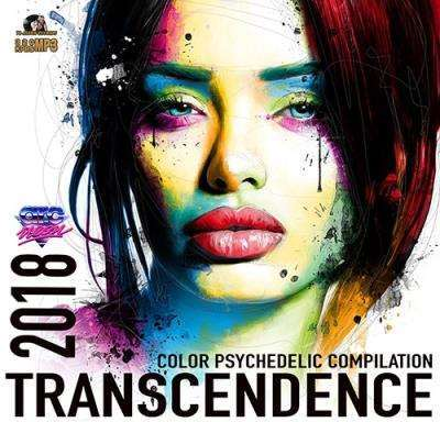 VA - Transcentence: Psychedelic Compilation (2018)