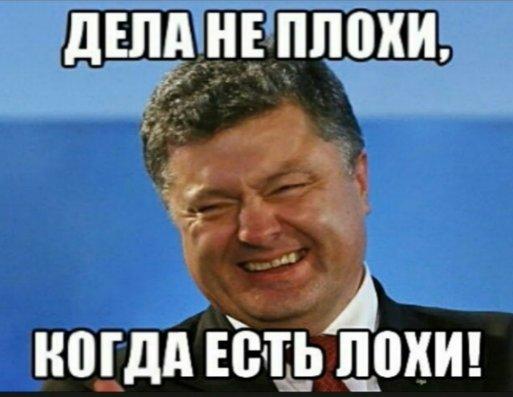 Гражданин Украины пытался вывезти в Польшу 5 кг янтаря в панели приборов автомобиля, - Госпогранслужба - Цензор.НЕТ 554