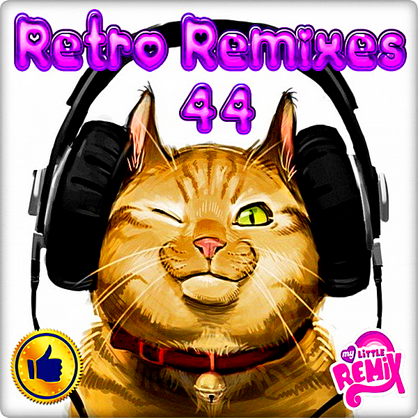 VA - Retro Remix Quality Vol.44 (2018)