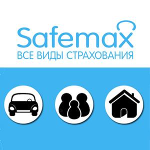 Safemax.-Страхование-все-виды-страхования.jpg