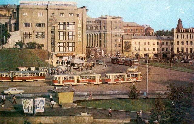 Харьков в 70-е (фото, видео) - харьковские новости Status quo