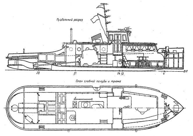 МБКХ-5.jpg