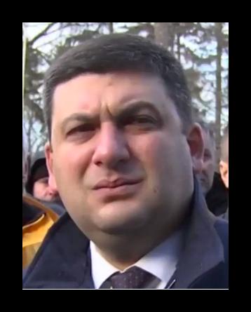 Україна готова допомогти Греції в гасінні пожеж, - Гройсман - Цензор.НЕТ 7769