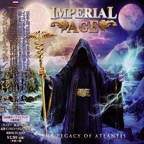 Imperial Age - The Legacy Of Atlantis (2018/Japan)