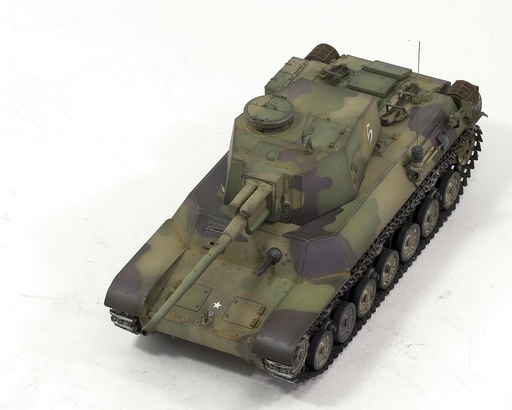 Type 4 Chi-To. Fine Models 1/35 Dce39b1214ed45378f739a3a01920904