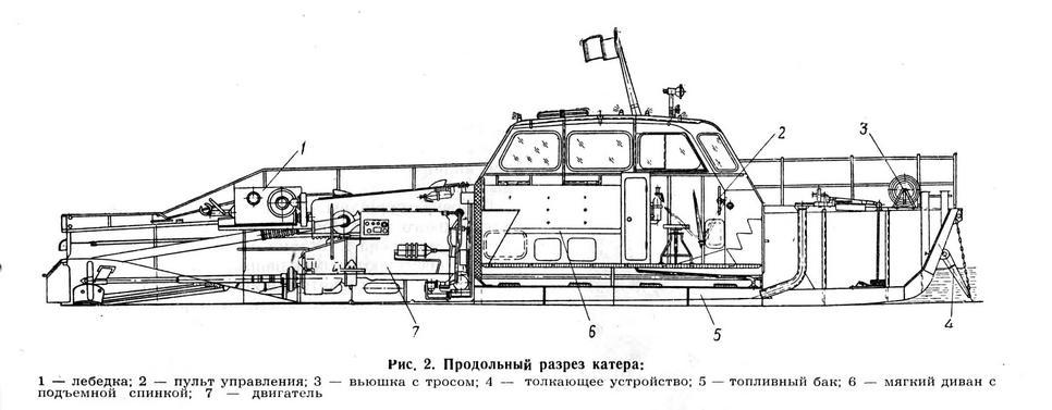 Т-133.jpg