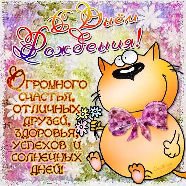 Светочка-Украиночка))) С днем рождения)))!!!!! - Страница 2 Efe8d2ca8a660933269bc5144a98f648