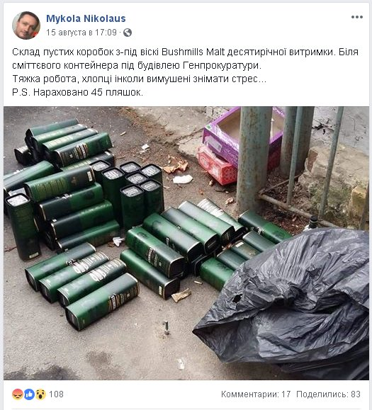 """Луценко закликав Тамразова укласти угоду зі слідством: """"Він може бути дуже хорошим свідком"""" - Цензор.НЕТ 6351"""