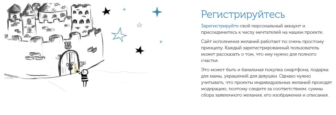 ПЕРВАЯ.png