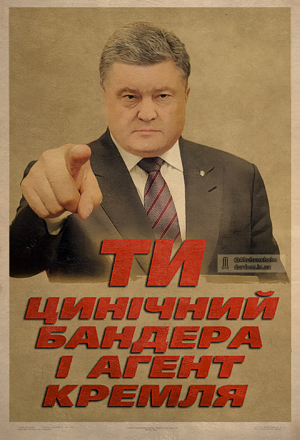Новинський намагався домогтися від офіційної Анкари спротиву томосу про автокефалію, - ІС - Цензор.НЕТ 2381