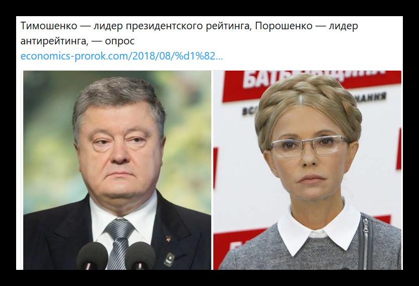 Вакарчук не піде кандидатом на президентські вибори, - Бутусов - Цензор.НЕТ 5108