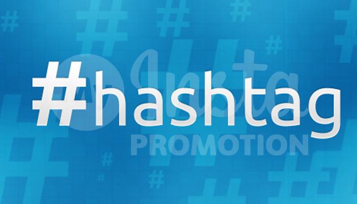 Сomment mettre hashtags dans Instagram et les utiliser correctement