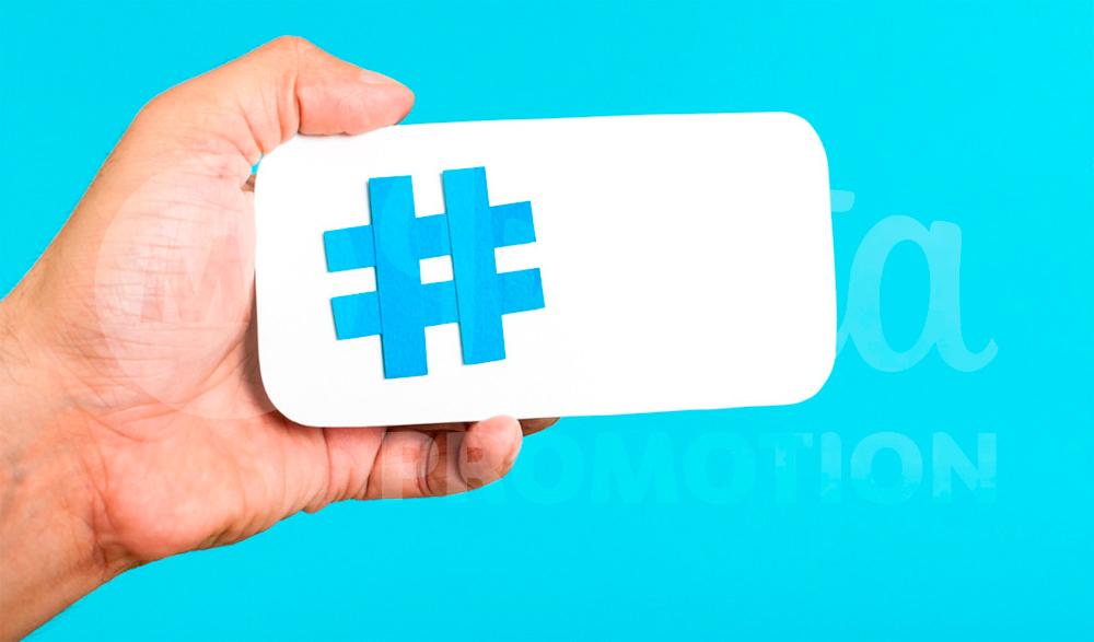 Como colocar hashtags no Instagram e utilizá-las corretamente