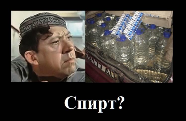 Партия подакцизной продукции, незаконно перемещенная с временно оккупированной территории обнаружена в Донецкой области - Цензор.НЕТ 1696