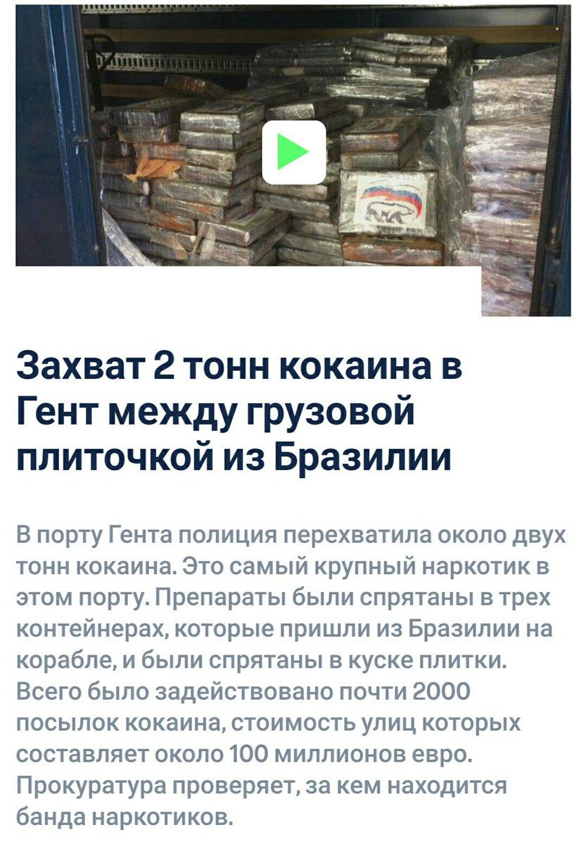 Антиімперські й антивоєнні пікети на підтримку України відбулись у Санкт-Петербурзі - Цензор.НЕТ 4869