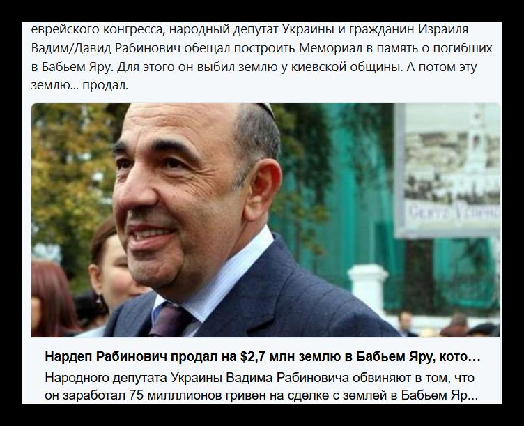 Кличко: Місто виділило на кожного першокласника рекордні 6,3 тисячі гривень - Цензор.НЕТ 4986