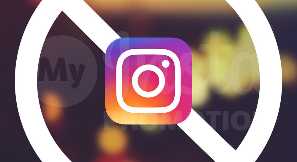 Limites e restrições no Instagram 2018: subscrições e seguidores, cancelamentos de subscrição e hashtags