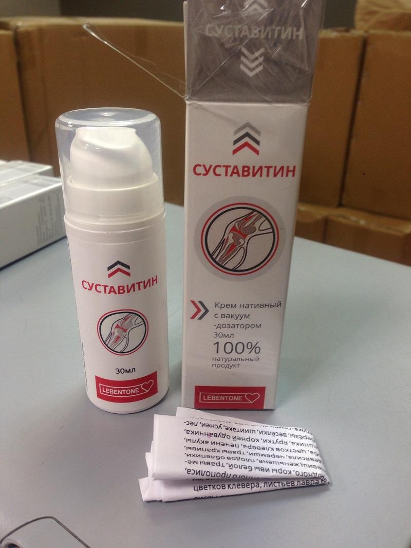 крем Суставитин