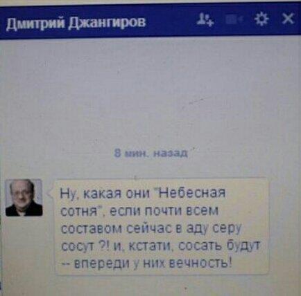 """""""Я буду чувствовать, как скрежещут кости убитых войной людей, которые щедро рассыпала по танцполу Марченко"""", - журналистка Пушнова - Цензор.НЕТ 9216"""