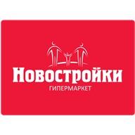 Поможем купить квартиру в Череповце – обращайтесь в гипермаркет «Новостройки»