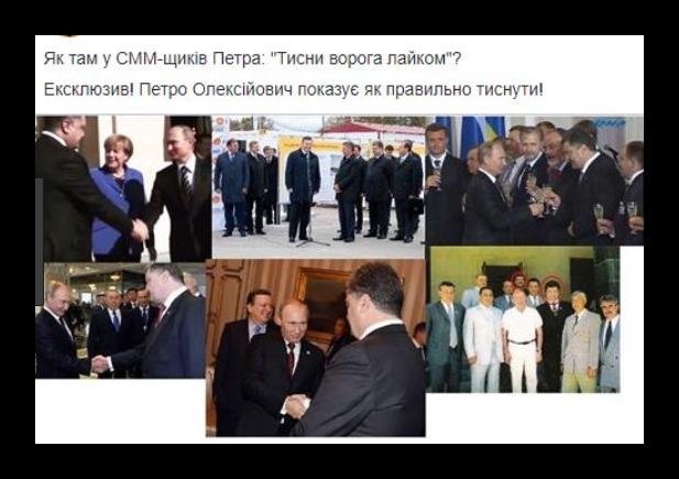 """Безпілотник ОБСЄ зафіксував """"Гради"""", танки й артилерію найманців РФ на окупованій частині Донбасу - Цензор.НЕТ 7450"""