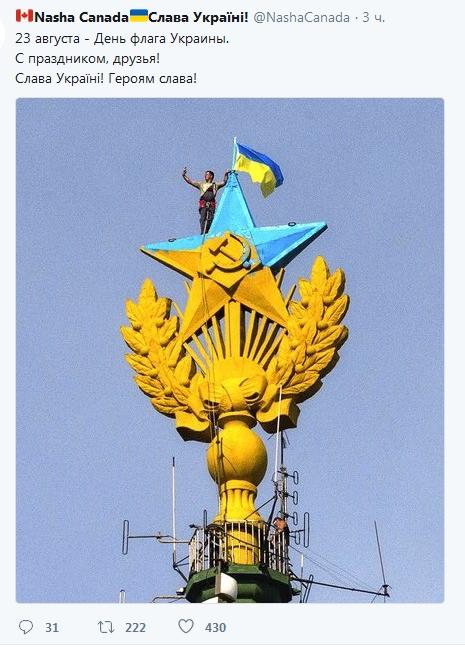 Україна святкує День Державного Прапора - Цензор.НЕТ 5999